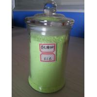 Buy cheap optical brightener KCB from wholesalers