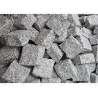 Quality 10 X 10 X 5cm Coloured Decorative Landscaping Stone Patio Pavers Wear Resistant for sale