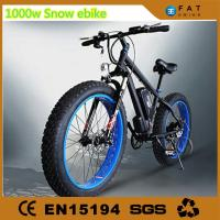 Buy cheap Most Powerful Fat Tire Electric Bike 1000W With Aluminum Alloy Frame from wholesalers