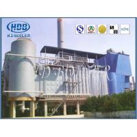 Buy cheap Customized Steel Painted HRSG Heat Recovery Steam Generator For Power Station from wholesalers