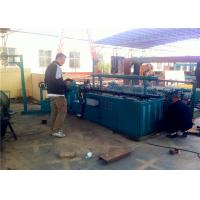 Buy cheap High Speed Metal Chain Link Fence Machine Two Feeding Wires Energy Efficient from wholesalers