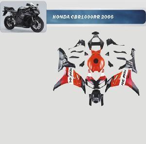Buy cheap Fairing CBR1000RR 2006-2007 for Honda product