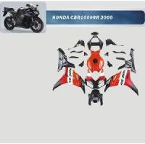 Buy cheap Fairing CBR1000RR 2006-2007 for Honda from wholesalers