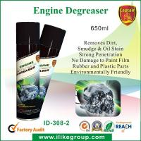 Buy cheap Safe and Reliable Car Cleaning Chemicals For Engine Degreaser and Car Care from wholesalers