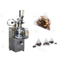 Buy cheap Triangle / Pyramid Tea Bag Food Packing Machine Ultrasound Seal Pack Machine from wholesalers