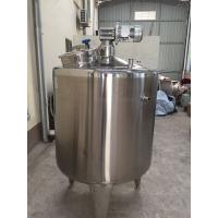 Buy cheap 1T / H - 5T / H UHT Milk Processing Line Small Scale UHT Milk Processing Plant from wholesalers