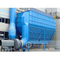Buy cheap Long Bag Pulse Dust Collector from wholesalers