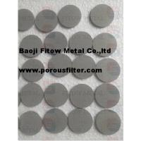 Buy cheap Gr1 Gr2 Titanium powder Sintered filter disc for decarbonization in injection from wholesalers