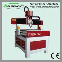 Buy cheap Mini 3d cnc router from wholesalers