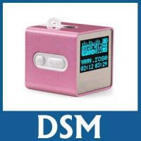 Buy cheap The Smallest MP3 Player (Copy of Mobiblu Cube) from wholesalers