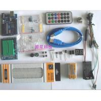 Buy cheap 10 * 20CM Arduino Board Kits from wholesalers