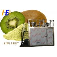 Buy cheap Kiwi Fruit Powder Food Pulverizer Machine Liquid Nitrogen Freezing Available from wholesalers