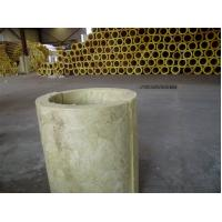 Buy cheap oil pipeline glass wool insulation from wholesalers