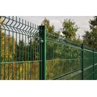Buy cheap 4-5mm diameter hot dipped galvanized wire material pvc coated welded wire mesh fence from wholesalers
