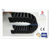 Buy cheap IGUS cable drag chain heavy duty in high quality, drag chain from wholesalers