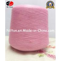 Buy cheap Ring Spinning Machine Cotton Yarn Wool Yarn from wholesalers
