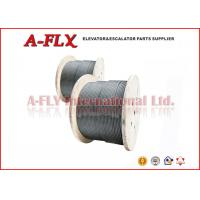 Buy cheap Elevator Steel Wire Rope For TESAC TOKYO GUSTAV WOLF GOLDSUN from wholesalers