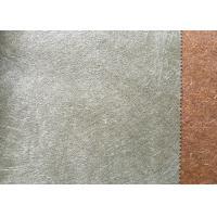 Buy cheap Building Decoration PP / Hemp Fiberboard , Colorful Composite Fiber Reinforced Panels product