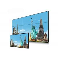 Buy cheap 46 Inch Multi Screen Video Wall RS232 Remote Control 60000 Hrs For Restaurants from wholesalers