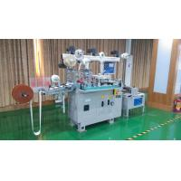 Buy cheap Electric Hydraulic Automatic Die Cutting Machine For Paper / Plastic Label from wholesalers