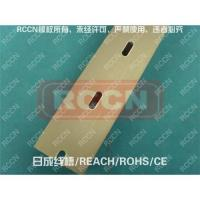 China Wiring duct on sale