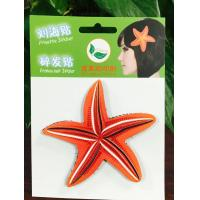 Buy cheap Lovely Cute Girls  Hair Band Pad ,  Baby Hair Roller Clips from wholesalers