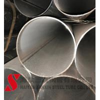 Buy cheap Hydraulic Round Rolled Welded Steel Tube High Precision Cold Drawn from wholesalers