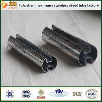 Buy cheap Good Quality Round Stainless Steel Slotted Tubing For Swimming Pool Railing product