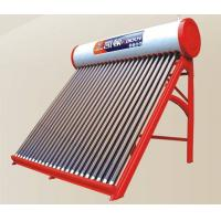 Buy cheap Integrative Non-pressurized Solar Water Heater KD-NPA from wholesalers
