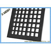 Buy cheap Little Maintenance Wpolyurethane Screen Panels Black For Water Conservancy from wholesalers