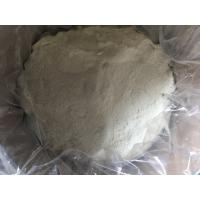 Buy cheap High Purity Potassium Nitrate Powder 99.9% CAS 7757 79 1 JYC Band from wholesalers