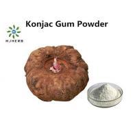 Buy cheap High Pure Konjac Extract Powder Natural Food Additives product