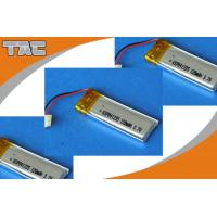 Buy cheap GSP041235 3.7V 120mAh Polymer Lithium Ion Battery for PDA, MP3, MP4, smart card from wholesalers