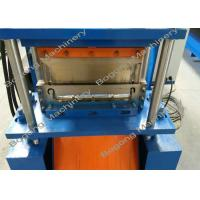 Buy cheap Concealed Fixing Steel Roof Metal Sheet Standing Seam Roof Roll Forming Machine from wholesalers