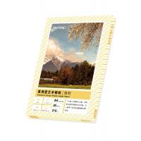 Buy cheap Soft Premium A4 Fine Art Inkjet Paper 230gsm Matte Coated For Destop Printers from wholesalers