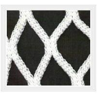 Buy cheap Durable Cargo Net from wholesalers