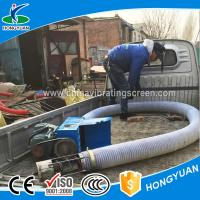Buy cheap rotating helical screw blade corn wheat and bean Tubular conveyors from wholesalers