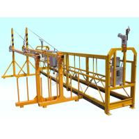 Buy cheap Adjustable Steel YellowPowered Window Cleaning Cradle 9M Customized product