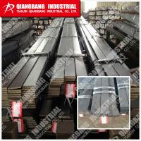 Buy cheap Flat steel  for leaf spring from wholesalers
