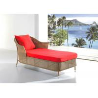 Buy cheap Custom Bedroom Brown Rattan Sun Lounger with Sofa Chair Design from wholesalers