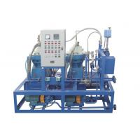 Buy cheap Industrial Waste Oil Centrifuge Separator Machine For Fuel Oil  Treatment Plants from wholesalers