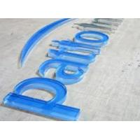Buy cheap outdoor advertising acrylic letter signs from wholesalers