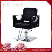 Buy cheap wholesale barber chair hydraulic barber chair used cheap styling chair for sale product