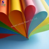 Buy cheap A4 offset printing color paper, color copy paper A4 in China from wholesalers
