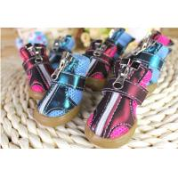 Buy cheap Custom made Zipper Winter small Pet Dog Shoes with PU Leather black from wholesalers