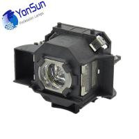 Buy cheap Original UHE 135W projector bulb lamp ELPLP33 for EMP-540 EMP-TWD1 EMP-TWD3 MovieMate25 from wholesalers