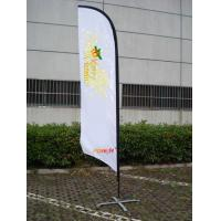 Buy cheap Super polyester 1440dpi custom flags banners high resolution digital printing from wholesalers