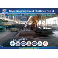 Buy cheap JIS S55C Carbon Steel Plate , Mold Base / Plastic Mold Steel from wholesalers