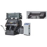 Buy cheap Dual Use Hot Stamping and Die Cutting Equipment For Flat Die Cut from wholesalers