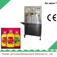Buy cheap High Qualiy Stainless Steel Olive Elible Oil Filling Machine With CE from wholesalers